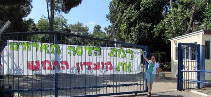 12/05/2018 – מועדון ה-5 בשבת חברתית בכפר הנוער רמת הדסה.
