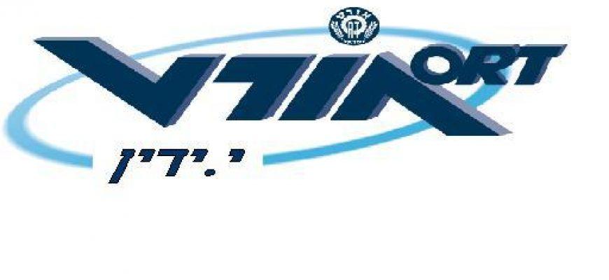"""19/02/2012 – הרצאות והדגמות עם רכבי אספנות בביה""""ס אורט ידין בצריפין"""