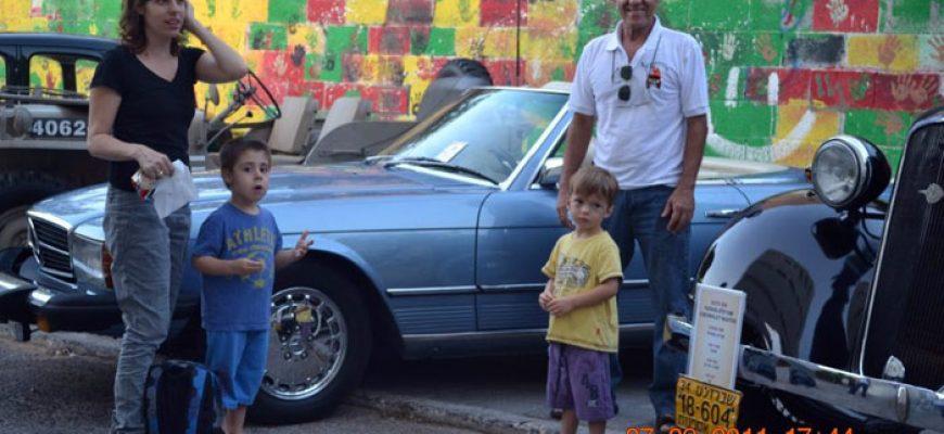 """07/09/2011 – תצוגת רכבי אספנות בהפנינג מתנ""""ס שדה בוקר גבעתיים"""
