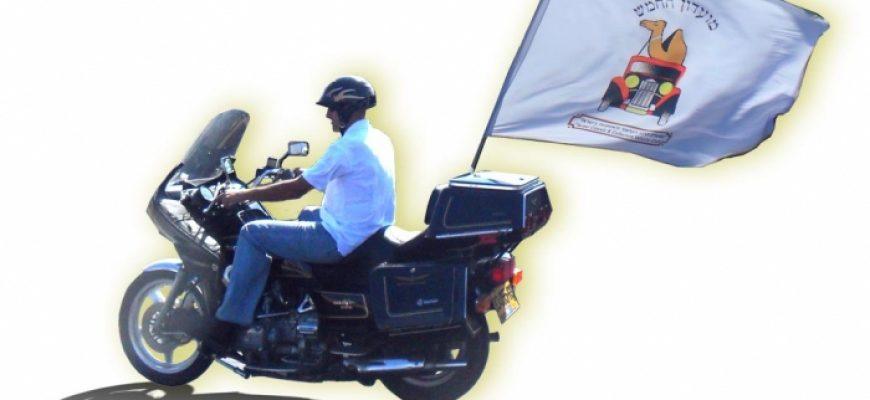 07/05/2011 – טיול אופנועים לשפלה ולהרי ירושלים.