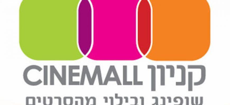 16/04/2011 – תצוגה מוטורית של מועדון החמש בקניון סינמול – צומת לב המפרץ חיפה.